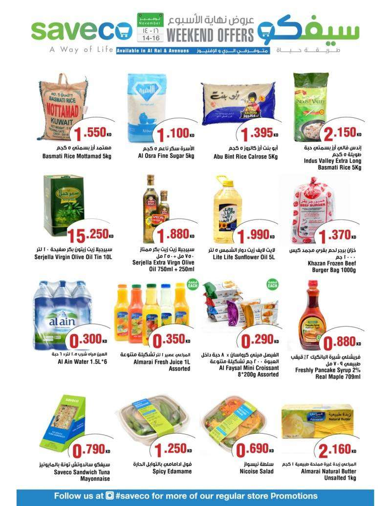 saveco-offers--kuwait