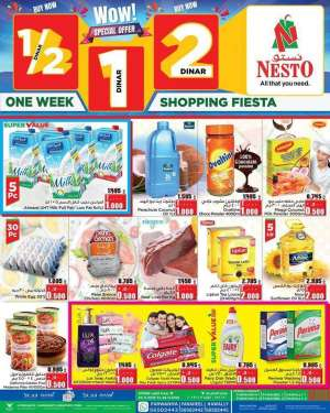 nesto-hypermarket-one-week-shopping-fiesta in kuwait