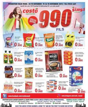 costo-supermarket-special-offers in kuwait