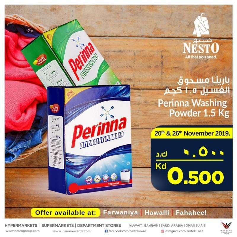 shopping-fiesta-at-nesto-hypermarket-kuwait
