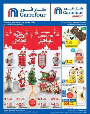 festive-season-offers-have-begun in kuwait