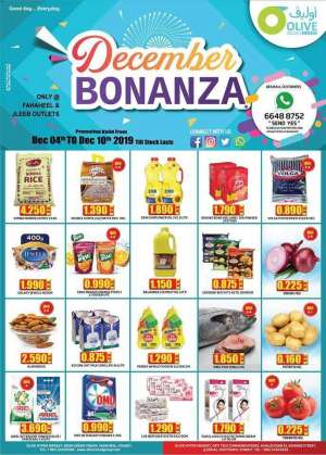 olive-hypermarket-december-bonanza-offers in kuwait