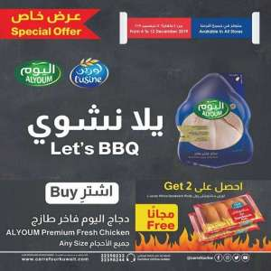 special-offer in kuwait