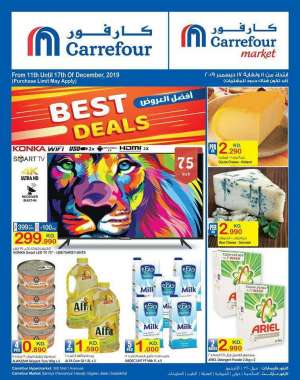best-offers-are-waiting-for-you in kuwait