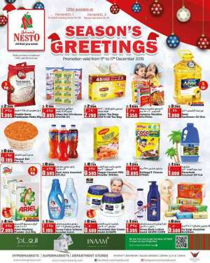 seasons-greetings in kuwait