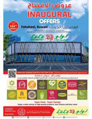 lulu-hypermarket-offers- in kuwait