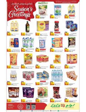 lulu-hypermarket-offers-from-dec-11-to-17 in kuwait