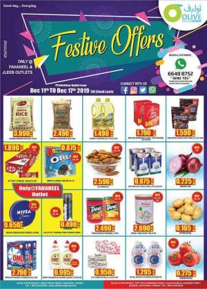 festive-offers in kuwait