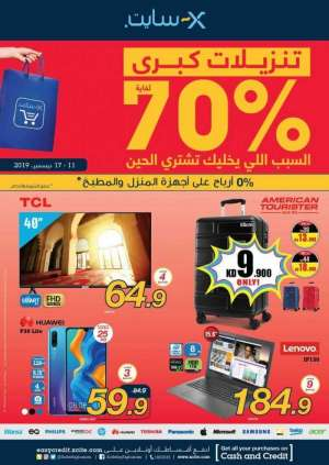 jarir-bookstore-great-weekend-deals in kuwait