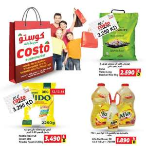costo-supermarket-new-promotions in kuwait