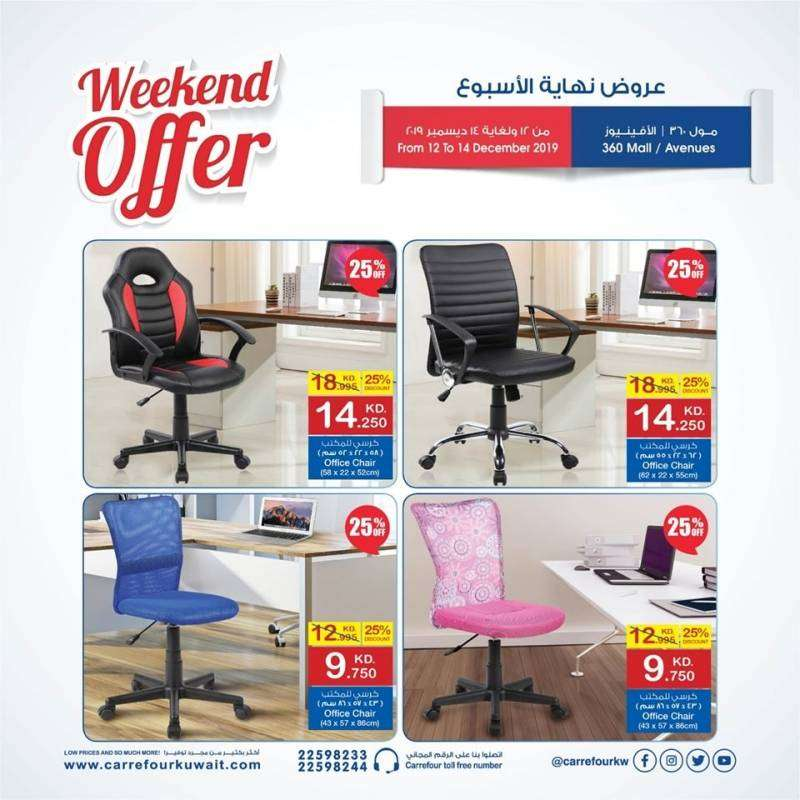 have-surprising-weekend-offers-from-carrefour-kuwait