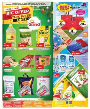 grand-hyper-christmas-exciting-offers in kuwait