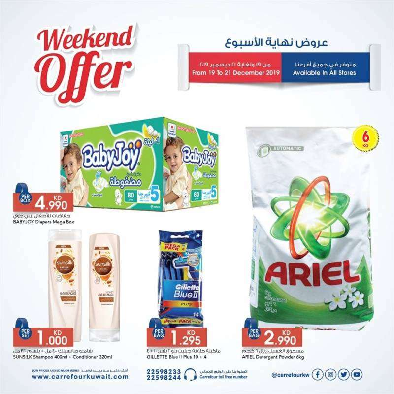 surprising-weekend-offers-kuwait