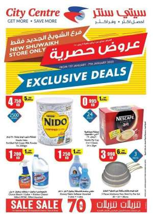 city-centre-shuwaikh-new-year-exclusive-deals in kuwait