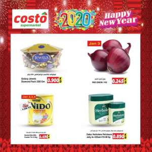 new-year-promotions-are-available-at-costo-supermarket in kuwait