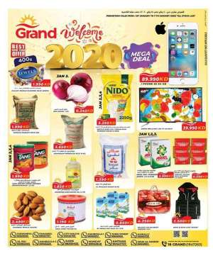 grand-hyper-welcome-new-year-offers in kuwait