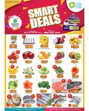 special-offers in kuwait