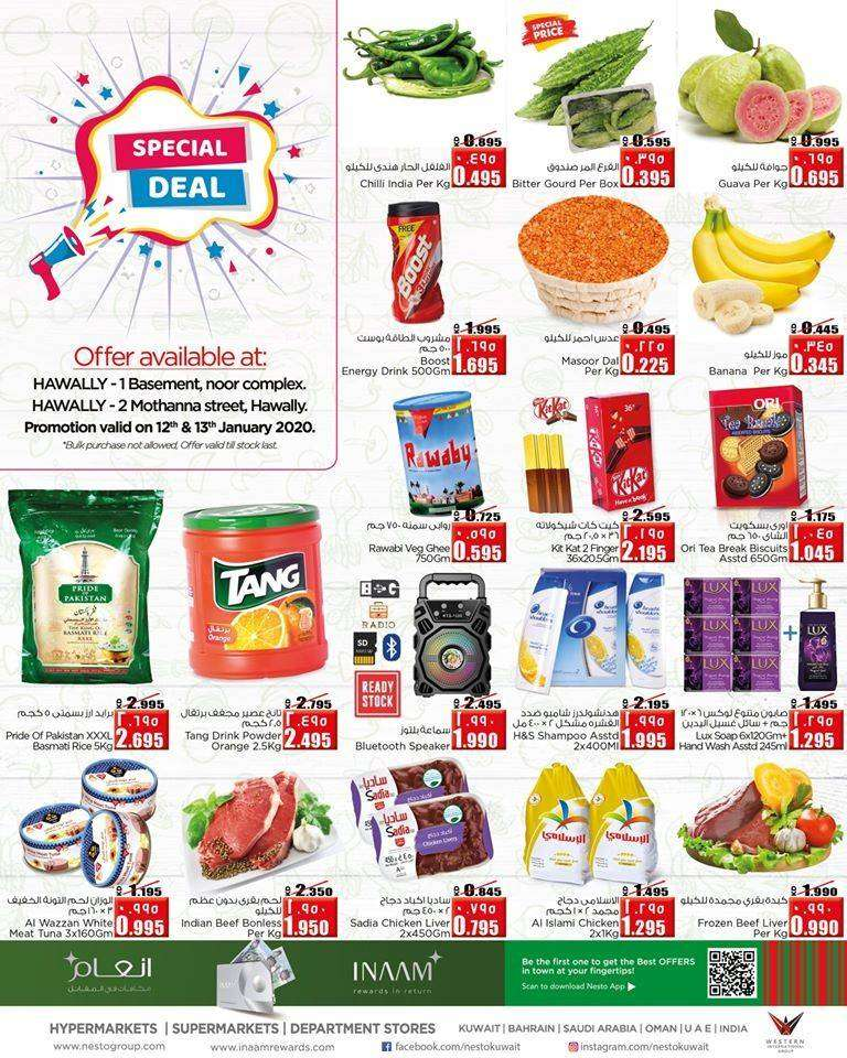 nesto-hawally-1-hawally-2-special-deals-kuwait