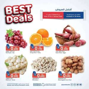carrefour-hypermarket-best-deals in kuwait