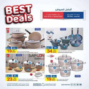 the-best-offers-are-waiting-for-you in kuwait