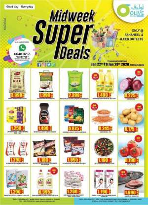 olive-hypermarket-midweek-super-deals in kuwait