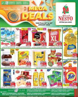 nesto-hypermarket-weekend-mega-deals in kuwait
