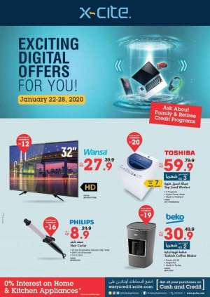 xcite-electronics-digital-offers in kuwait