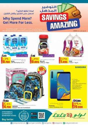lulu-hypermarket-amazing-savings-offers in kuwait