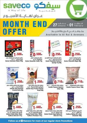 saveco-month-end-offers in kuwait