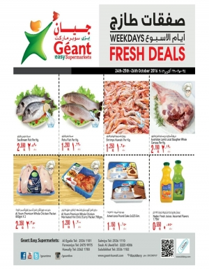 weekdays-fresh-deal in kuwait