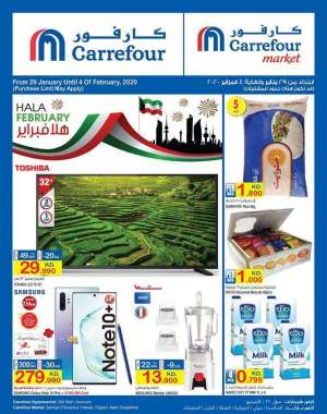 carrefour-national-day-offers in kuwait