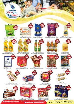 bluemart-offers in kuwait