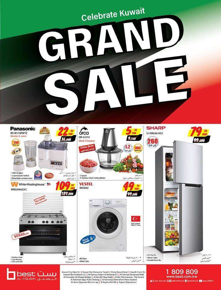 best-al-yousifi-grand-sale-offers-kuwait