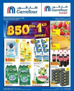 850-fils--1-kd-offers in kuwait