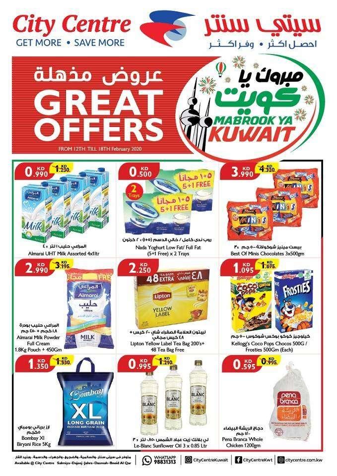 city-centre-great-offers-kuwait
