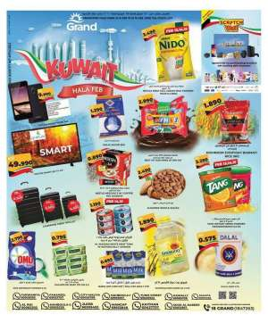 grand-hyper-hala-february-offers in kuwait