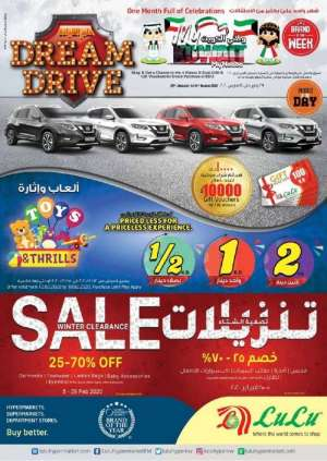 lulu-priced-less-for-priceless-experience-offers in kuwait