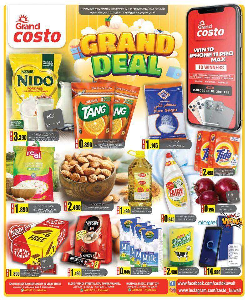 grand-costo-hala-feb-promotions-are-now-available-at-grand-costo-kuwait
