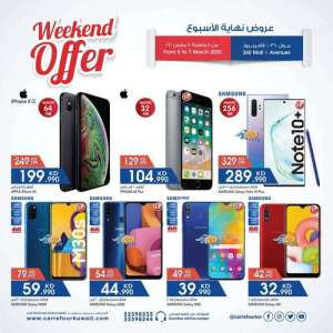 carrefour-360-mall-and-venues-weekend-offers in kuwait
