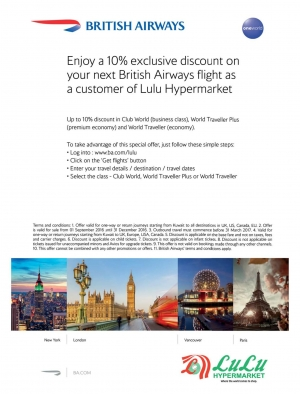 british-airways-offers-exclusively-at-lulu in kuwait