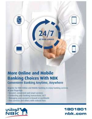 convenient-banking-anytime-anywhere in kuwait