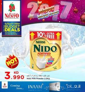 new-year-hot-deal in kuwait