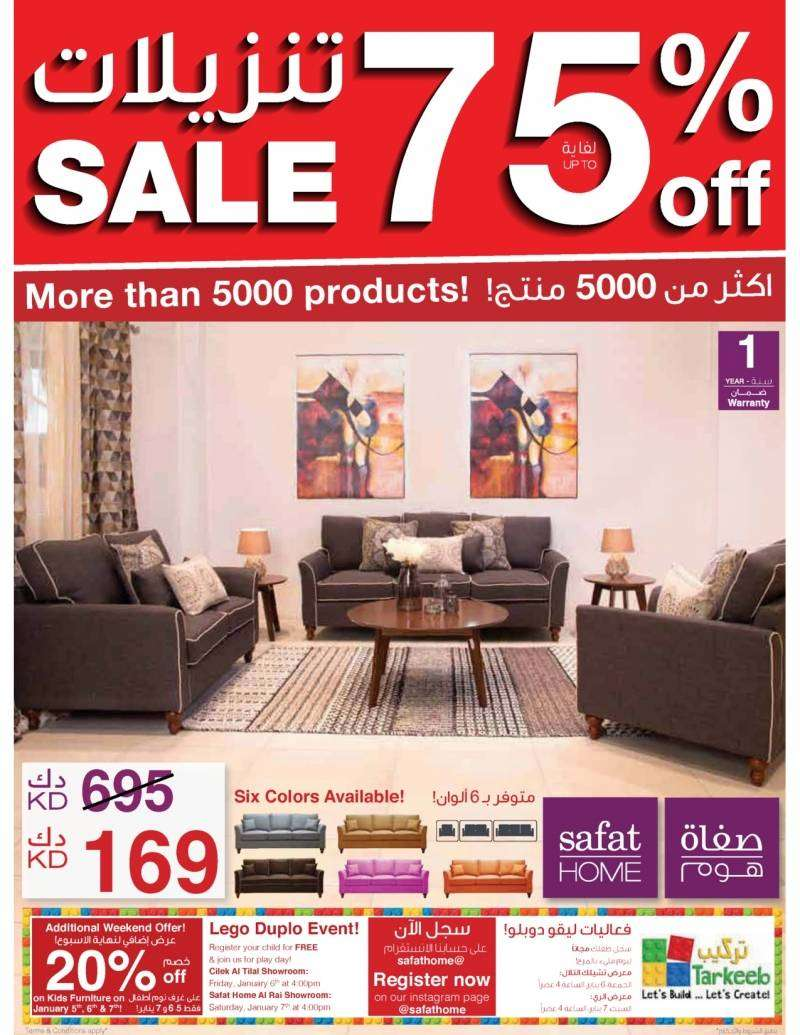 sale-up-to-75-percent-off-kuwait