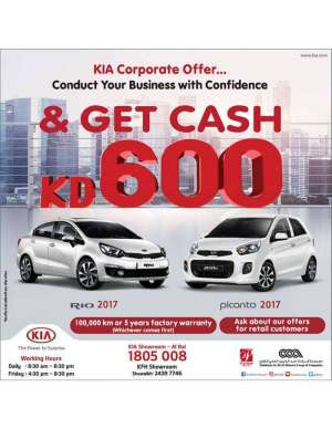 kia's-corporate-offer in kuwait