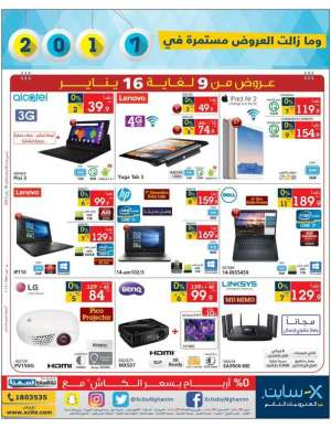 computer-offers-xcite in kuwait