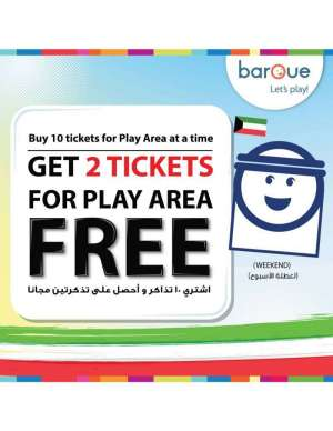 baroue-offers in kuwait