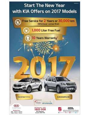 kia-offers-on-2017-models in kuwait