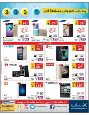 mobiles-offers in kuwait