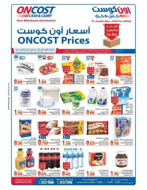 oncost-prices-on-oncost-cash-and-carry in kuwait