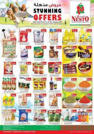 nesto-weekend-stunning-offers in kuwait